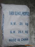 供应硫酸钡1250