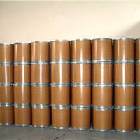 枸橼酸铋雷尼替丁生产厂家,湖北原料供应商