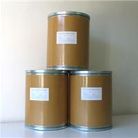 阿司匹林生产厂家原料药价格
