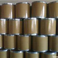 供应愈创木酚甘油醚生产厂家