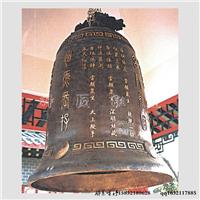 铸铜钟 景观铸铜钟 神匠|铸铜钟生产厂 寺院铸铜警钟