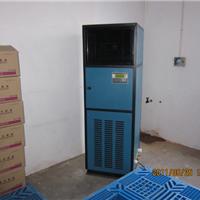 供应深圳酒窖空调、酒窖专用空调、酒窖恒温空调、吉德利科技