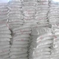 供应河北活性碳酸钙,微细碳酸钙,纳米碳酸钙