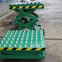 供应SJG固定式液压升降平台-固定剪叉式升降台