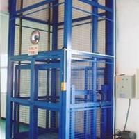 供应液压高空作业平台 液压升降机