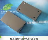 供应不锈钢防锈钝化液