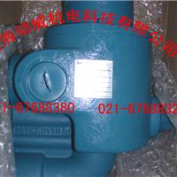 复盛空压机热控阀阀芯配件复盛空压机