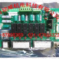 复盛空压机继电器板复盛压缩机电脑板