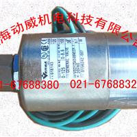 复盛空压机IVOIVC电磁阀复盛压缩机