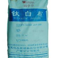 供应广西蓝星添多华DHA-120锐钛型钛白粉