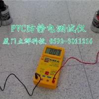 供应《★厦门LG PVC塑胶地板,PVC防静电地板-立群★》