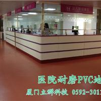 供应 厦门pvc地板,厦门PVC防静电地板,PVC片材地板