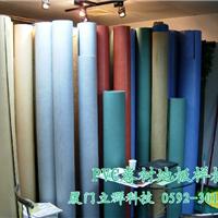 供应漳州pvc地板,漳州pvc抗静电地板,漳州石塑地板