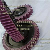 供应齿轮珩磨轮齿轮加工专用珩磨轮