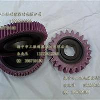 供应机械行业齿轮珩磨轮研磨轮