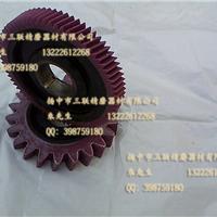 供应珩磨轮齿轮加工用品专业珩磨轮