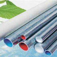 供应深圳钢塑复合管,衬塑钢管