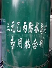 广东防水 橡胶卷材粘接剂(氯丁胶)