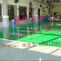 供应姜堰环氧树脂地板,兴化厂房环氧地坪施工价格