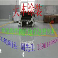 供应泰兴环氧树脂地坪,丹阳环氧地坪最新价格,姜堰环氧地坪