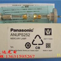 供应uv紫外线灯管,松下ANUPS252,进口紫外线灯寿命