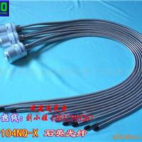 供应进口UV光纤导管,牛尾AF-104NQ-X石英UV光纤