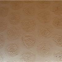 长春浩瀚硅藻泥装饰材料有限公司