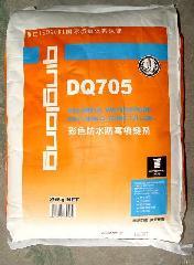 供应河南防水材料彩色防水防霉填缝剂价格