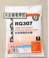 供应河南防水材料水泥特效防水膏销售商