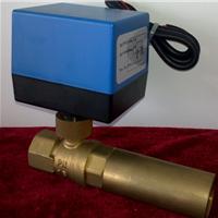 供应EDRV中央空调风机盘管动态平衡电动调节阀电动二通阀