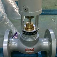 供应VB-3200法兰比例积分调节阀电动二通阀