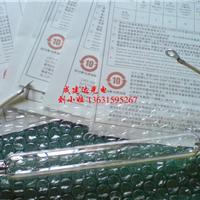 供应紫外线UV晒版灯曝光灯YUMEX YGL-321