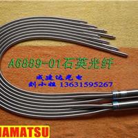 供应滨松HAMAMATU光纤UV导管A6889-01