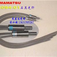 供应滨松HAMAMATSU石英光纤导管A4094-01