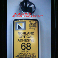 供应Norland紫外固化光学胶NOA68胶水