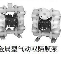 供应化工隔膜泵/胜佰德气动隔膜泵 广州气动泵