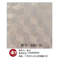 厂家供应PVC铝箔纸 方块 六角纹 波音软片 橱柜配件