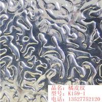 加厚环保强胶橱柜铝箔贴纸防水防潮铝箔铝箔防水垫铝箔锡纸铝箔