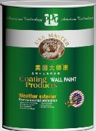 世界十大品牌美国大师油漆涂料有限公司免费加盟代理