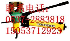 供应FJQ-32分离式钢丝绳切断机  钢丝绳切断机  配件