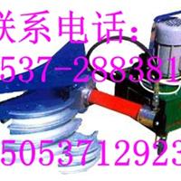 供应鑫隆DWG-3B电动液压弯管机  电动液压弯管机