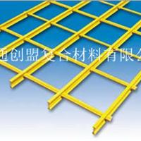 供应:玻璃钢填料托架--电厂冷却塔专用
