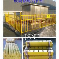 供应:玻璃钢箱变护栏、玻璃钢配电箱围栏、