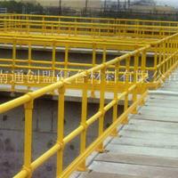 供应:玻璃钢工业护栏、玻璃钢栏杆