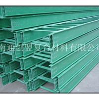 供应:玻璃钢电缆桥架 玻璃钢电缆槽盒(图)