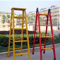 供应;玻璃钢电工绝缘梯、玻璃钢家用梯、玻璃钢梯具、