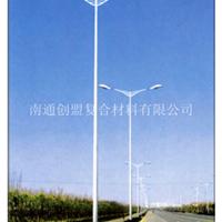 供应:玻璃钢灯杆