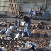 河南昌申钢铁有限公司  切割加工