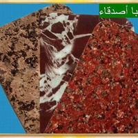 Granite Marble Effect ACP
