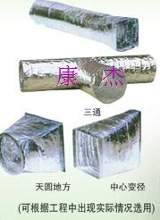 供应铝箔三通,变径软连接